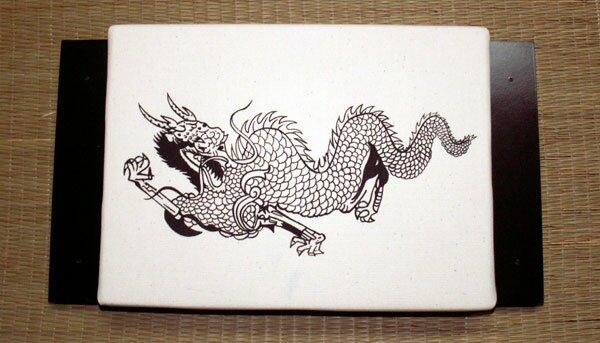 Makiwara Dragon