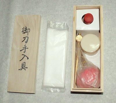 Samurai Sword Cleaning Kit